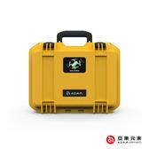 大疆''曉''專用【亞果元素】FLEET系列WCC901S防水防爆箱 for DJI SPARK (不含空拍機主機及配件)