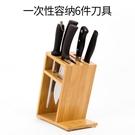 竹匠竹刀架刀座家用廚房刀具架