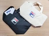 FILA (原廠公司貨) 帆布2用包 / 手提包 / 側背包- 2色(小) BMU9009