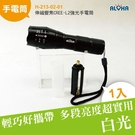 LED高亮度手電筒 伸縮變焦L2強光手電...
