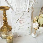 大理石婚禮主題結婚禮金簿商務會議簽到冊簽到本簽名薄