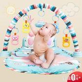 兒童健身架嬰兒玩具0-1歲音樂寶寶學步健身器腳踏鋼琴3-6-12個月 QG6028『優童屋』