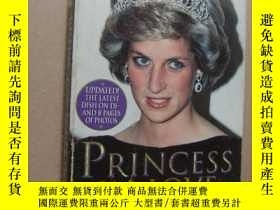 二手書博民逛書店Princess罕見in Love:exposed! the h
