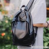 背包雙肩包男韓版潮休閒大中學生書包清新簡約時尚情侶旅行小包女 印象家品