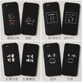 雙十一返場促銷vivox21情侶手機殼小米8oppor11r11s華為r15蘋果8plus6任意機型x9