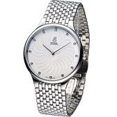 【寶時鐘錶】依波路 E.BOREL 星宇系列紳士腕錶 GS706U-2590