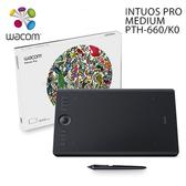 【意念數位館】Wacom Intuos Pro medium 專業繪圖板 PTH-660/K0-CX