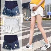 孕婦短褲女夏季款2017新款時尚外穿寬鬆牛仔夏裝打底褲子春夏color shop