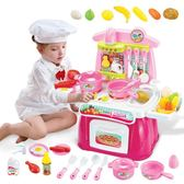 過家家廚房玩具女孩做飯煮飯廚具餐具兒童過家家玩具套裝    琉璃美衣