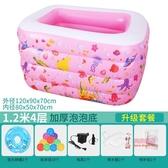 充氣泳池 兒童游泳池家用寶寶充氣可折疊保溫家庭水池兒童加厚兒童游泳桶T 2色