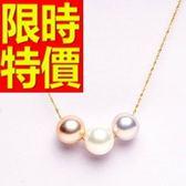 珍珠項鍊 單顆8-9mm-生日情人節禮物經典精美女性飾品53pe28【巴黎精品】