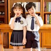 兒童禮服 幼兒園園服男女童夏季短袖格子襯衫英倫學院風小學生校服班服套裝 韓菲兒