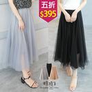 【五折價$395】糖罐子雙層網紗縮腰純色縮腰裙→現貨【SS1957】