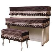 鋼琴罩 鋼琴罩三件套歐式布藝簡約現代半罩金絲絨蓋布凳套防塵罩通用韓國