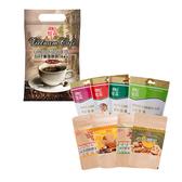 憶霖鼠年年節禮盒-越南二合一咖啡+任選3種口味腰果