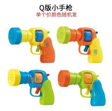 1-2-3歲小孩迷你投影電動槍聲光男孩益智耐摔兒童玩具寶寶玩具槍 igo 露露日記