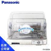 【國際牌 Panasonic】奈米銀濾網烘碗機 (FD-S50SA)