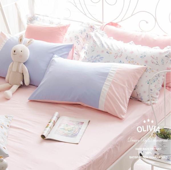 美式信封式枕套【兩入】【 MOD6 粉紅X白X水藍 】 素色無印系列 100% 精梳純棉 OLIVIA