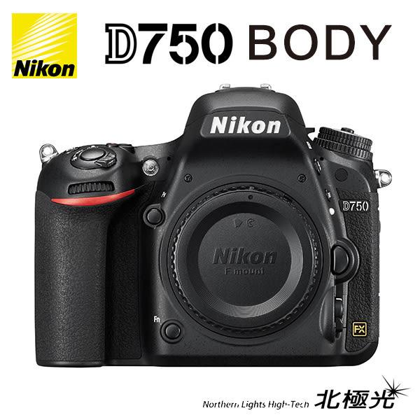 Nikon D750 Body 單機身 公司貨★登入送原廠電池+郵政禮券2000元