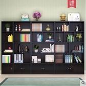 書櫃書架收納書櫃自由組合置物架簡約帶門書櫥非實木現代儲物櫃子簡易書架落地SP全館免運