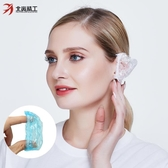 一次性耳套護耳沐浴洗澡扎耳洞焗油耳朵耳罩