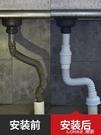 洗臉盆下水道防臭下水管排水管洗手盆洗手池下水器洗面盆台盆配件 樂活生活館
