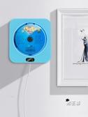 CD機播放器 壁掛式DVD影碟機家用高清便攜胎教英語學習cd機隨身聽學生兒童XW