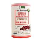 美好人生 紅豆紅薏仁粉  (500g)  一罐 全素