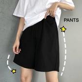 韓國INS同款運動短褲BF風學生鬆緊腰黑色五分褲寬鬆直筒男女中褲 後街五號