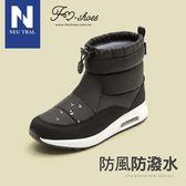 靴.防潑水防風束口內增高氣墊太空靴(黑)-大尺碼-FM時尚美鞋-Neu Tral.Present
