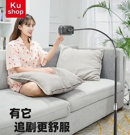 懶人支架 懶人手機支架iPad平板電腦pad落地式支撐架桌面床上追劇神器床頭 維多原創