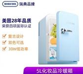 美固迷你宿舍冰箱租房學生寢室小冰箱小型冷凍冷藏車載家用小冰箱 NMS 220V小明同學