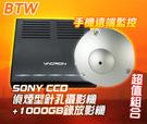 【中台灣防衛科技】*商檢字號:D3A742* BTW 1000GB四路DVR錄放影機+撒水頭球型針孔攝影機