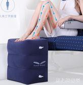 充氣腳墊 可調高度長途飛機腿升艙神器旅行飛機枕頭頸枕汽車足踏凳 DR18196【男人與流行】