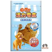 《缺貨》【寵物王國】活力零食-KR234鮭魚火雞筋圓片120g