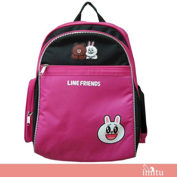 imitu【LINE FRIENDS】MIT 成長型護脊書背包(B款_藍色_饅頭人)