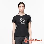 【wildland 荒野】女 彈性LOGO印花圓領上衣『黑色』0A91603 戶外 休閒 運動 登山 吸濕 排汗 快乾