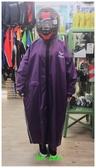 JUMP將門雨衣,側開雨衣,JP-6699/紫