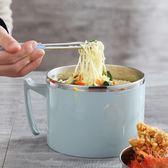 飯盒 304不銹鋼保溫飯盒便當盒學生帶蓋快餐杯泡面碗韓版兒童雙層隔    蜜拉貝爾
