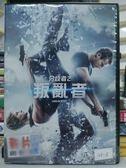 影音專賣店-E04-004-正版DVD【分歧者2叛亂者】-雪琳伍德莉