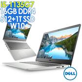【現貨】DELL Inspiron 15-3501-D1628STW (i5-1135G7/8G+8G/512SSD+1TSSD/MX330 2G/W10/15FHD)特仕筆電