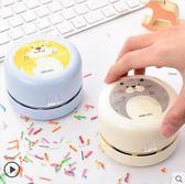 迷你桌面吸橡皮擦屑削電動吸塵器清潔微型清理神器橡皮渣桌子學生作業便攜自動手持