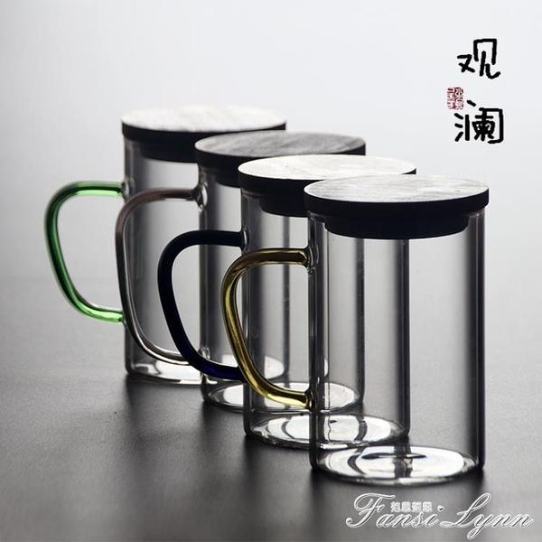 耐熱透明玻璃杯家用帶蓋把喝水杯子大容量加厚牛奶杯辦公室冷水杯 范思蓮恩