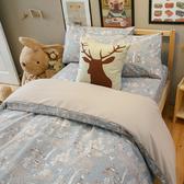 鹿先生的奇幻小屋  D3雙人床包+涼被四件組 四季磨毛布 北歐風 台灣製造 棉床本舖