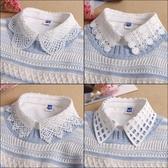 韓國百搭娃娃假領女襯衫假領子水鉆襯衣春夏季白色裝飾假衣領