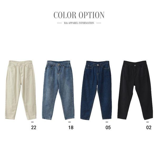 男友褲 金屬單釦高腰斜紋牛仔褲S~XL號-BAi白媽媽【196153】