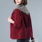 燈芯絨外套連帽短款秋冬季新款韓版寬鬆休閒媽媽裝 依凡卡時尚