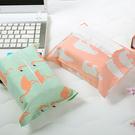 幾何印花棉麻面紙套 紙巾套 布藝紙巾收納套 居家用/車用紙巾盒