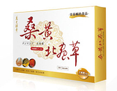 萬大酵素~桑黃北蟲草100顆/盒(素食膠囊)