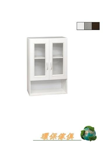 【環保傢俱】塑鋼浴室吊櫃.塑鋼置物櫃,塑鋼收納櫃287-13